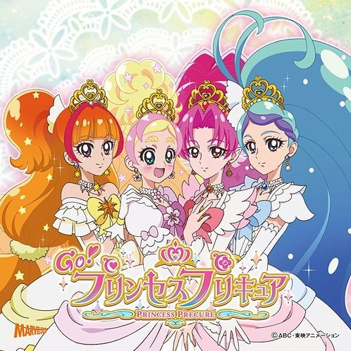 Go Princess Precure Kouki Shudaika Single [CD+DVD]