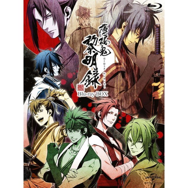 Hakuouki Reimeiroku Blu-ray Box [Limited Edition]