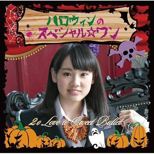 Halloween No Special One [Limited Edition Mai Shinjo Ver.]