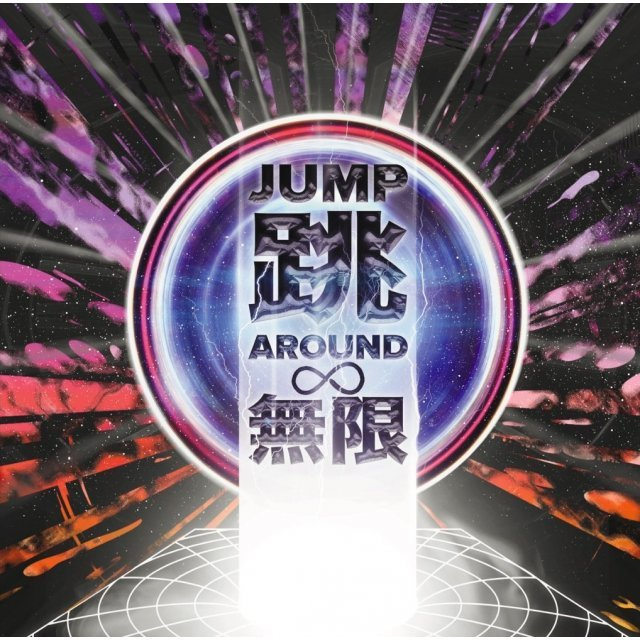 Jump Around Infinity [CD+DVD Limited Edition]