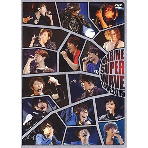 Marine Super Wave Live Dvd 2015