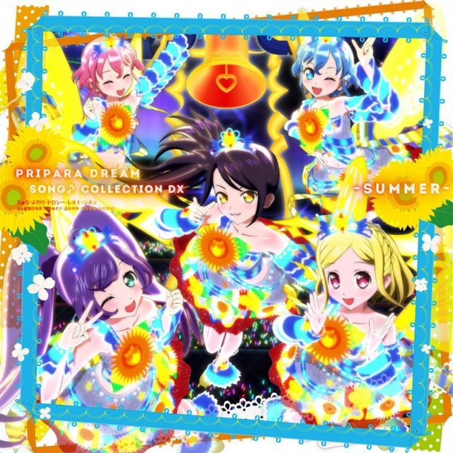 Pripara Dream Song Collection Dx - Summer [CD+DVD Limited Edition]
