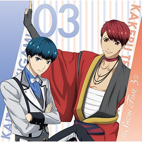 Stamu - Musical Song Series Show Time Vol.3 Tengenji Kakeru & Tsukigami Kaito