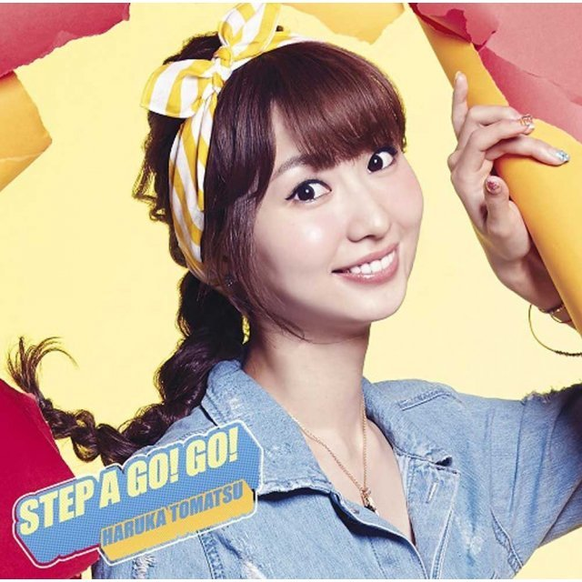 Step A Go! Go! [CD+DVD Limited Edition]