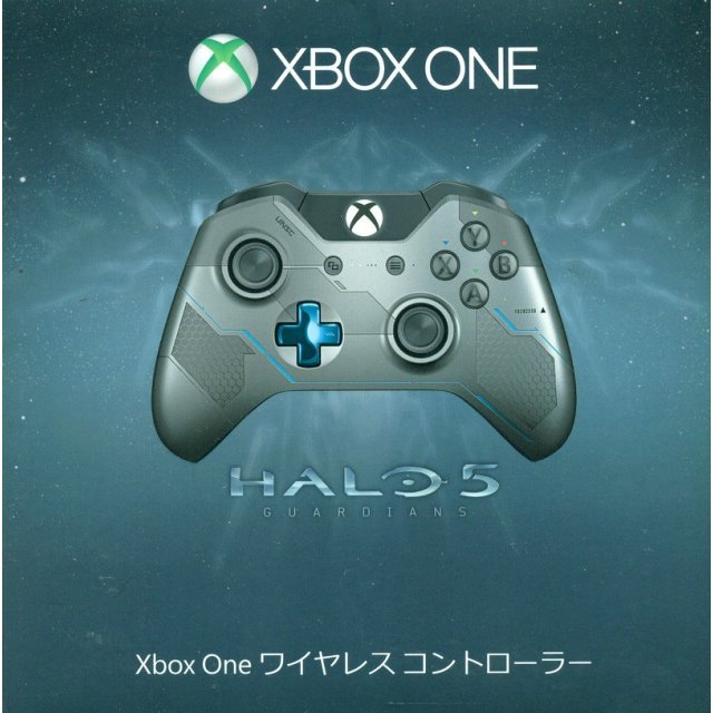 Xbox One Wireless Controller (Halo 5: Guardians)