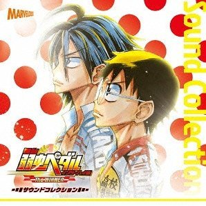 Yowamushi Pedal Side: Inter-high - The Winner Sound Collection