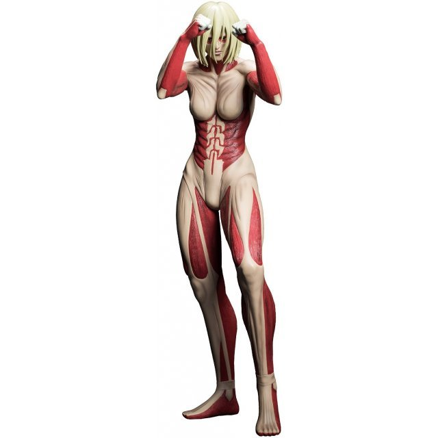 Attack on Titan: Female Titan 90cm Class