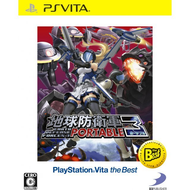 Earth Defense Force 3 Portable (Playstation Vita the Best)
