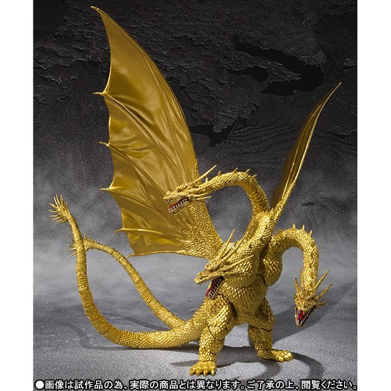 S.H.MonsterArts: King Ghidorah Special Color Ver.