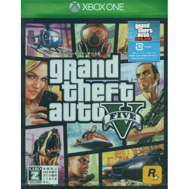 Grand Theft Auto V (Best Version)