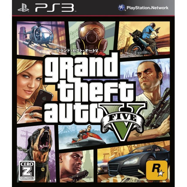 Grand Theft Auto V (Playstation 3 the Best)