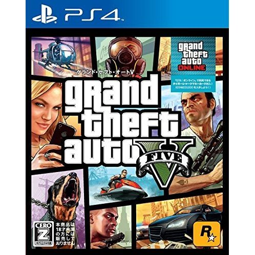 Grand Theft Auto V (Playstation 4 the Best)