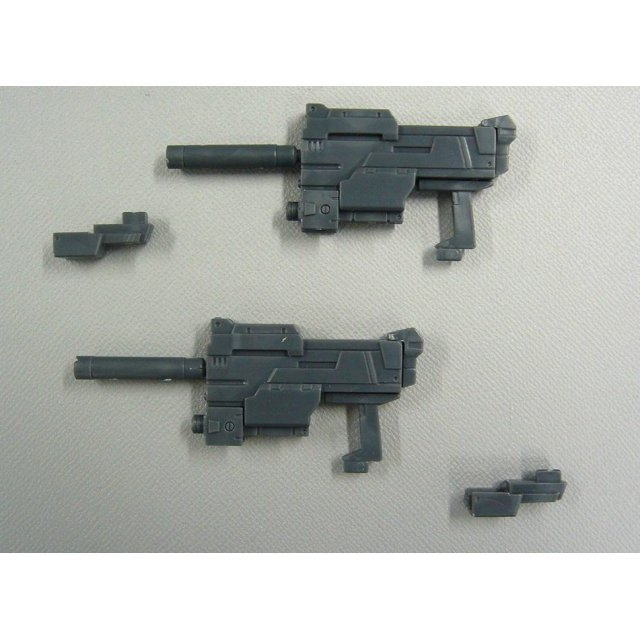 Modeling Support Goods: Weapon Unit MW07 Double Sub Machine Gun