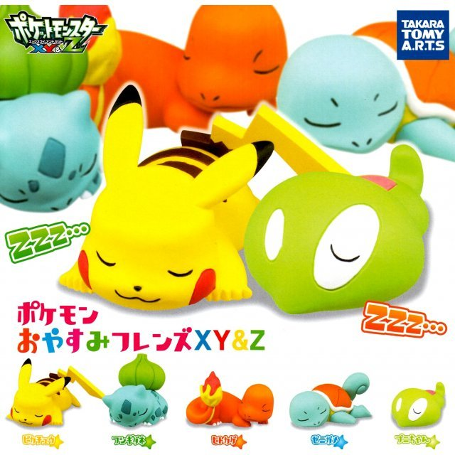 Pokemon Oyasumi Friends XY (Set of 5 pieces)