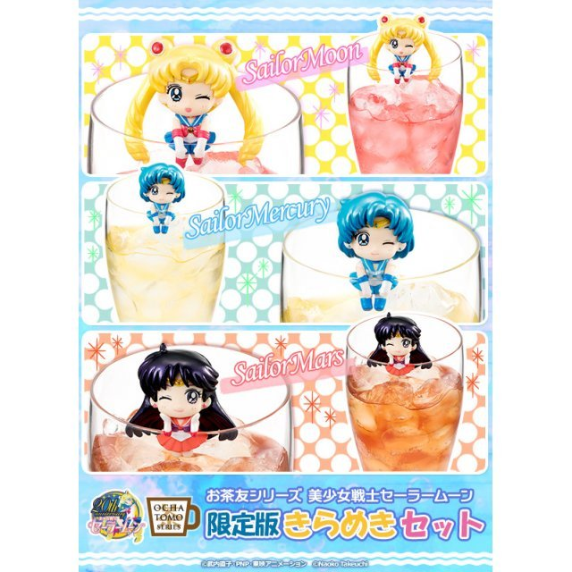 Ochatomo Series Sailor Moon Wink Ver. (Set of 3 pieces) [Limited Edition]