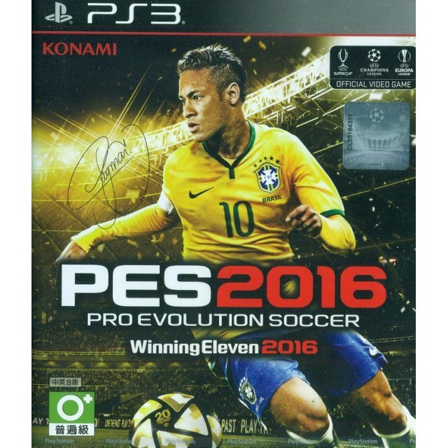 Pro Evolution Soccer 2016 (English & Chinese Sub)