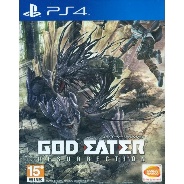 God Eater Resurrection (Japanese)