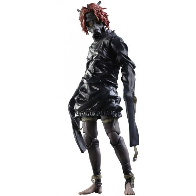 Metal Gear Solid V The Phantom Pain Play Arts Kai: Tretij Rebenok