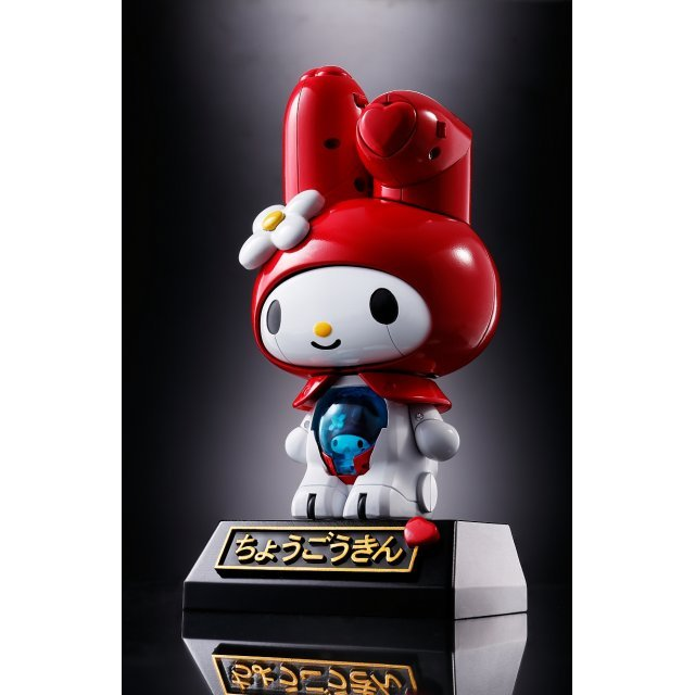 Chogokin: My Melody 40th Anniversary Ver.