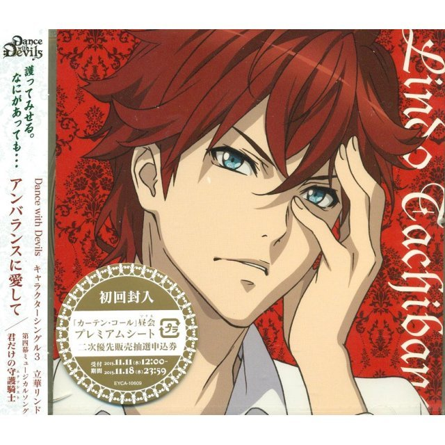 Dance With Devils Character Single Vol.3 Lindo Tachibana