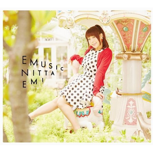 Emusic [Limited Edition]