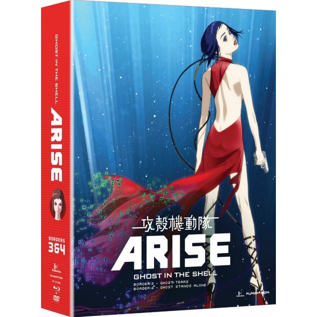 Ghost in the Shell: Arise - Borders 3 & 4 [Blu-ray+DVD]