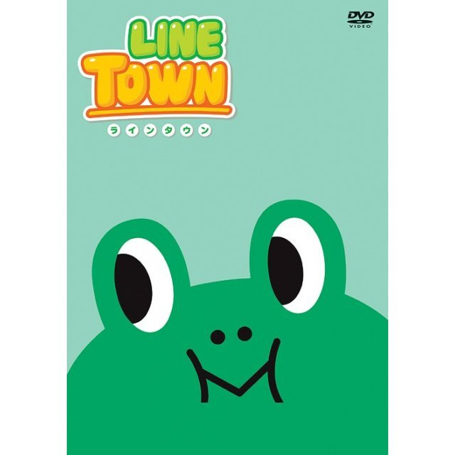 Line Town
