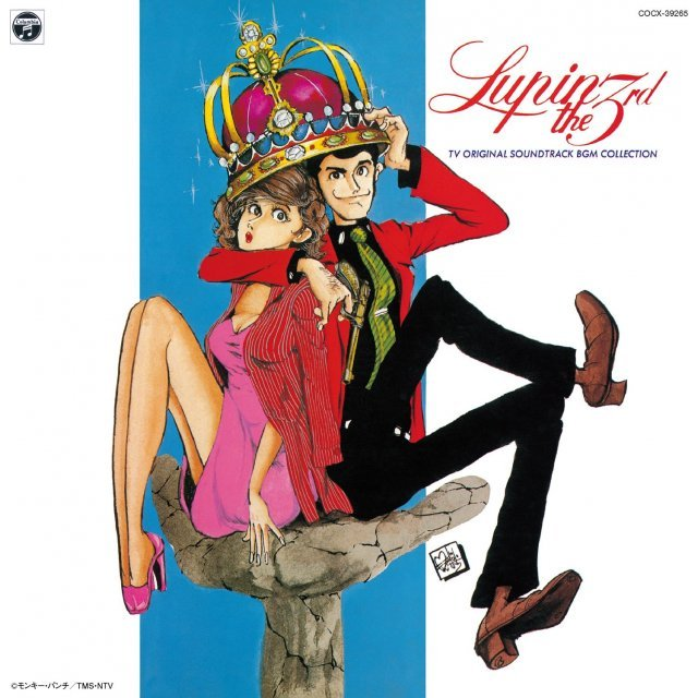 Lupin III Tv Original Soundtrack Bgm Collection