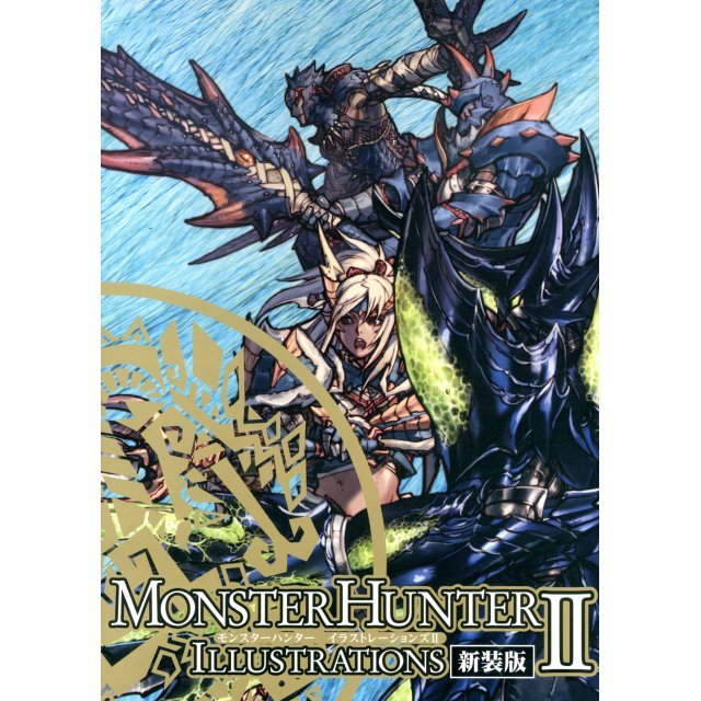 Monster Hunter Illustrations II Shinso ban