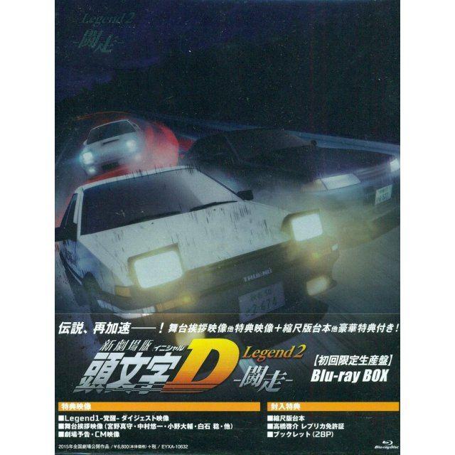 Ragini MMS 2 - Nonton Movie Online Film Seri Subtitle