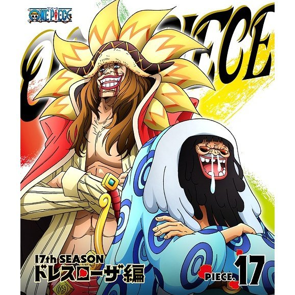 One Piece 17th Season Dressrosa Hen Piece 17