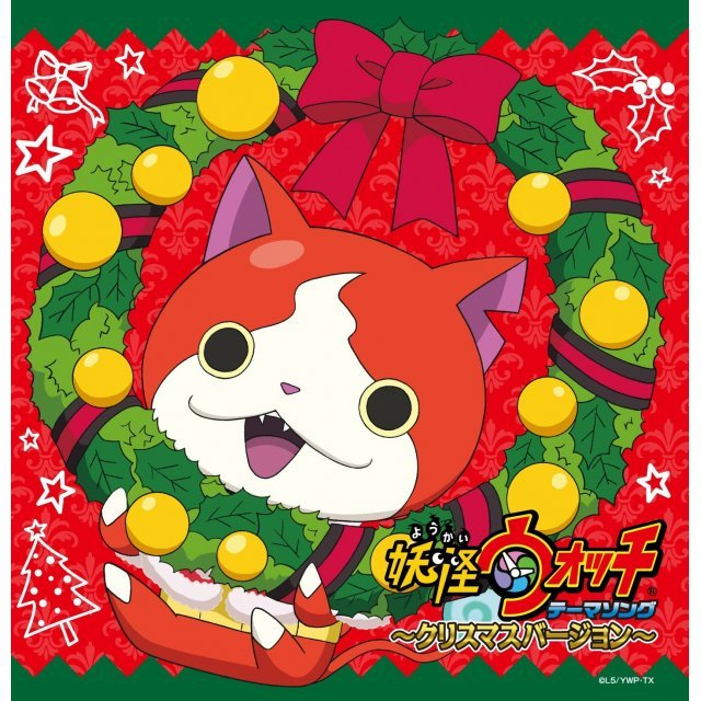 Youkai Watch Theme Song - Christmas Version