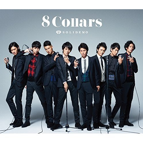 8 Collars [CD+DVD]