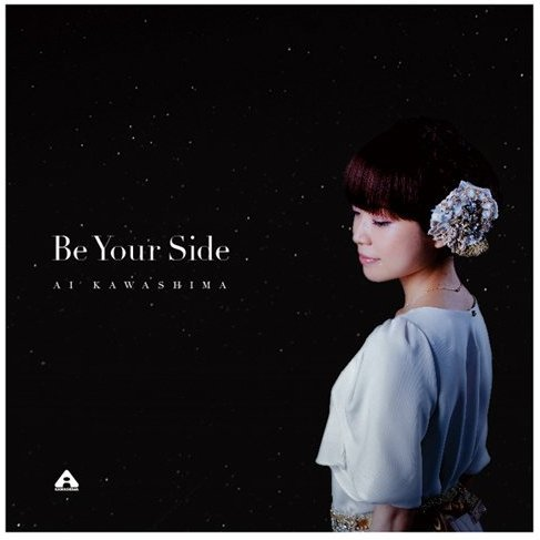 Be Your Side [CD+DVD Limited Edition]