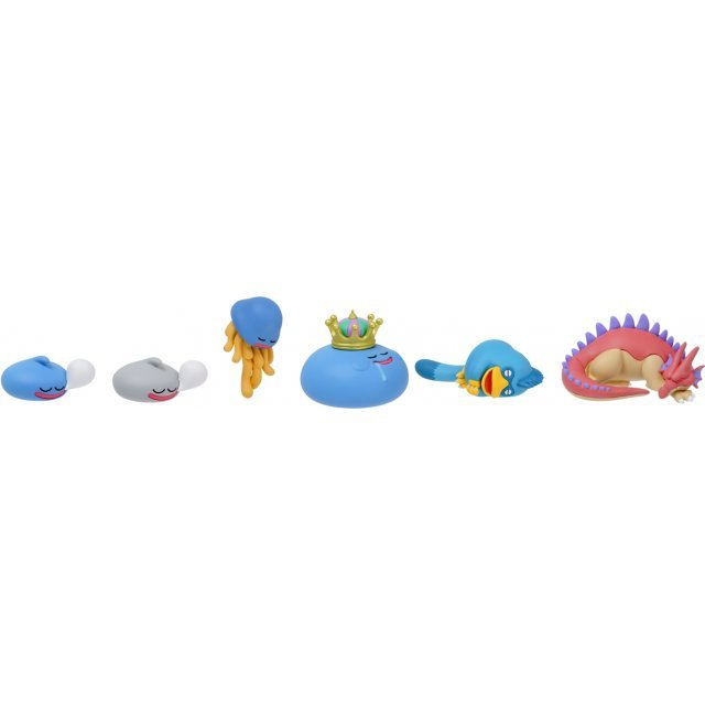 Dragon Quest Monster Parade Sleeping Figure Collection (Set of 10 pieces)