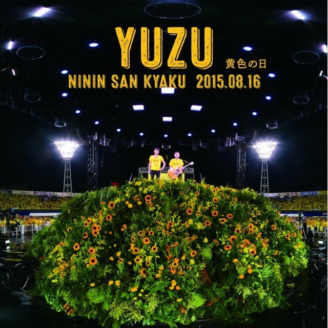 Ninin Sankyaku 2015.8.16 - Kiiro No Hi [Limited Edition]