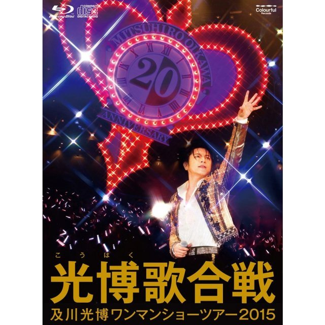 One-man Show Tour 2015 - Kouhaku Uta Gassen [Blu-ray+CD Limited Premium Box]