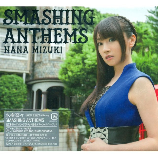 Smashing Anthems [CD+Blu-ray Limited Edition]