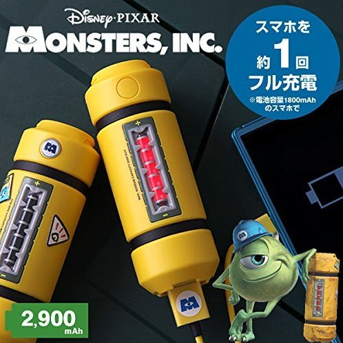 Disney Monsters, Inc. Energy Tank Stick Mobile Battery (2900mAh)