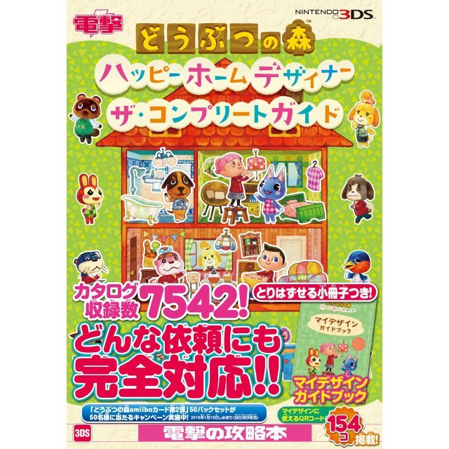Doubutsu no Mori: Happy Home Designer The Complete Guide