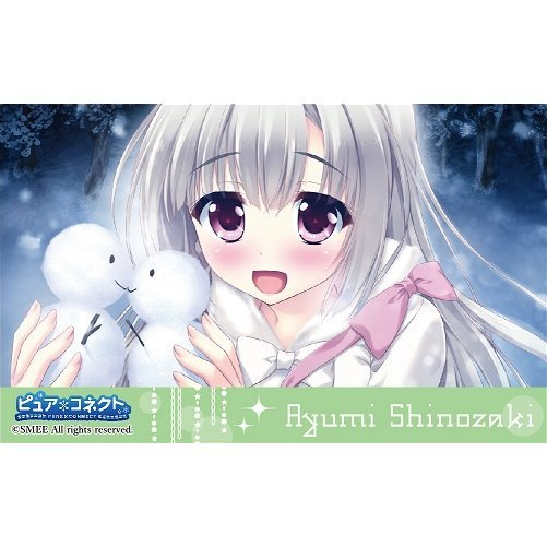 Pure x Connect IC Card Sticker Set: Shinozaki Ayumi