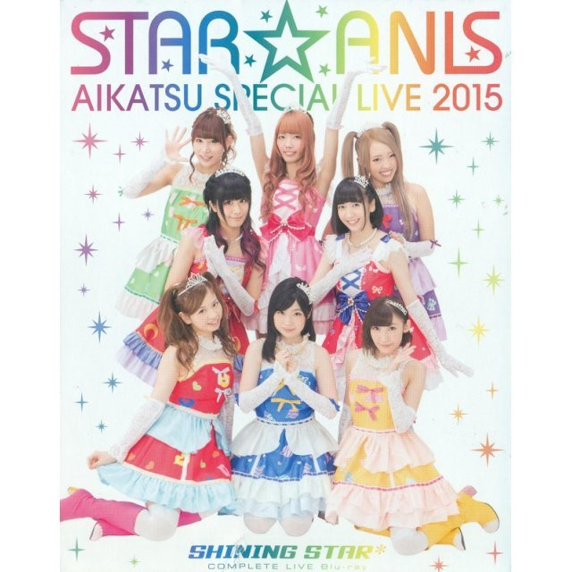 Aikatsu Special Live Tour 2015 Shining Star Complete Live Bd