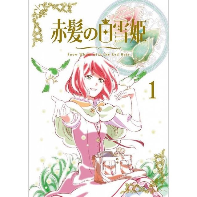 Snow White With The Red Hair Vol.1 [Limited Edition]