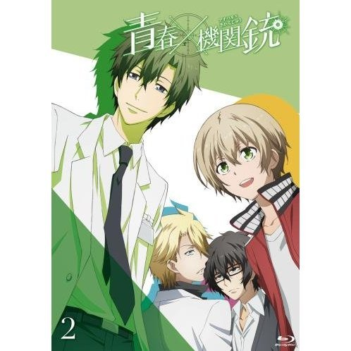 Aoharu X Kikanjuu Vol.2 [Blu-ray+CD Limited Edition]