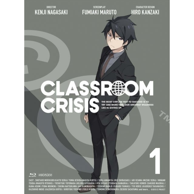 Classroom Crisis Vol.1 [Blu-ray+CD Limited Edition]