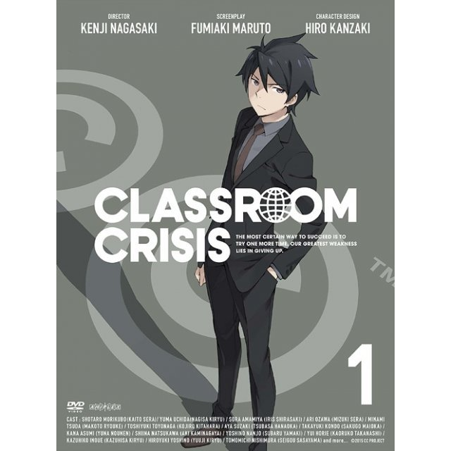 Classroom Crisis Vol.1 [DVD+CD Limited Edition]