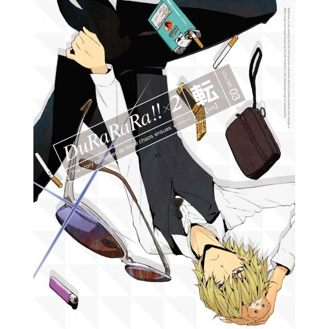 Durarara X 2 Ten Vol.3 [DVD+CD Limited Edition]
