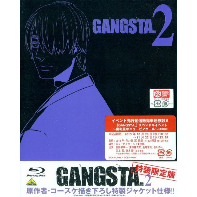 Gangsta. Vol.2 [Limited Edition]
