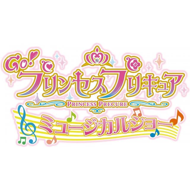 Go Princess Precure Musical Show