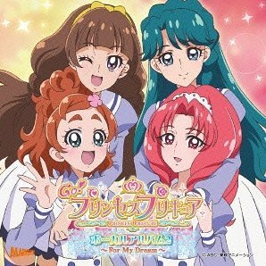 Go! Princess Precure Vocal Album Vol.2